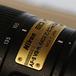 Nikon AF-S VR Zoom-Nikkor 70-200mm F2.8G :: 買い物記録