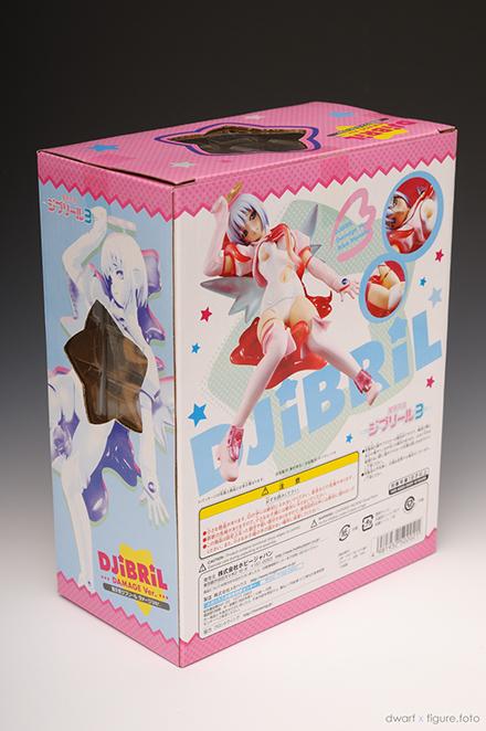 HobbyJapan(メガハウス) 聖天使ジブリール ダメージVer.